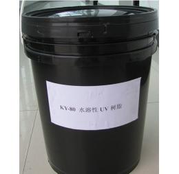 水溶性UV树脂