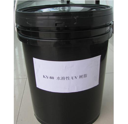 水溶性UV万博manbetx水晶宫